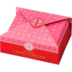 (※期日指定2月17日まで)バレンタインちょこあられ化粧箱