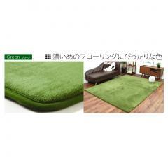 低反発ラグマット Softy 200×200 四角タイプ グリーン