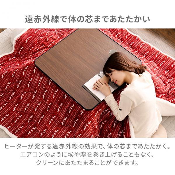 カジュアルこたつ 正方形タイプ おしゃれ 70cm 家具調こたつ リビングこたつ こたつ布団 かわいい 北欧 一人用 一人暮らし ホワイト 布団:ネイティブ・ネイビー