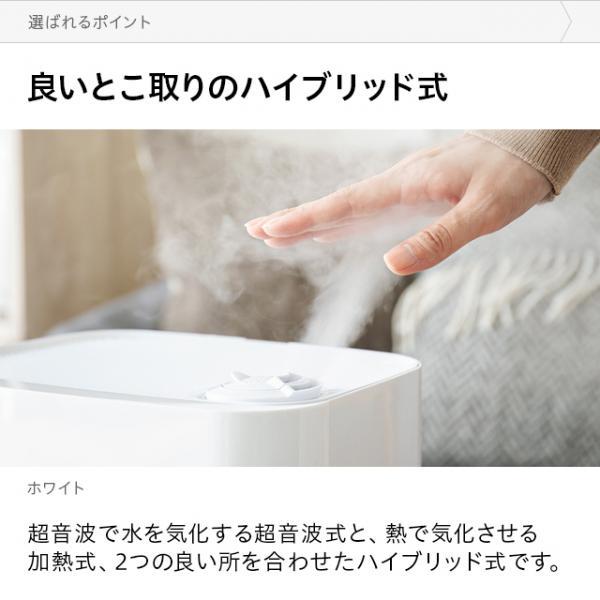 ハイブリット加湿器 Tetra 上部給水型 上から給水 卓上 アロマディフューザー リモコン付き デジタルパネル タイマー付き パワフル グレー