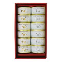 【 ギフト 】大ぶりさばの缶詰 12缶セット ( 鯖缶 味噌煮 6缶, 水煮 6缶 )   モンマルシェ オーシャンプリンセス お中元 夏ギフト