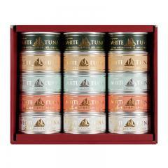 【 ギフト・送料無料】贅沢 ツナ缶 食べ比べ バラエティー 15缶 セット  | モンマルシェ オーシャンプリンセス