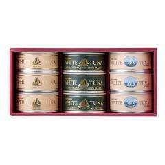 【 ギフト・送料無料】贅沢 ツナ缶 王道9缶セット(オリーブツナ3缶、綿実油フレーク3缶、綿実油ソリッド3缶) | モンマルシェ オーシャンプリンセス
