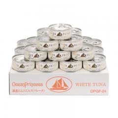 【ご自宅用・送料無料】贅沢ツナ ツナ缶 国産 にんにく 24缶セット  | モンマルシェ オーシャンプリンセス