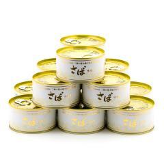 【ご自宅用】大ぶりさばの缶詰 味噌煮 12缶セット ( さば缶 ) | モンマルシェ オーシャンプリンセス