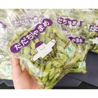 【2017年夏!ご予約受付中!】【山形県】庄内協同ファーム 有機栽培 幻のだだ茶豆250g×6袋(有機JAS認定)(送料別クール便)収穫したての枝豆を直送でお届けします。