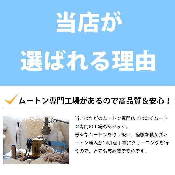 ムートン宅配クリーニング ムートンシーツ 10匹物(約 235cm×180cm) 送料無料 宅配キット支給で簡単お届け