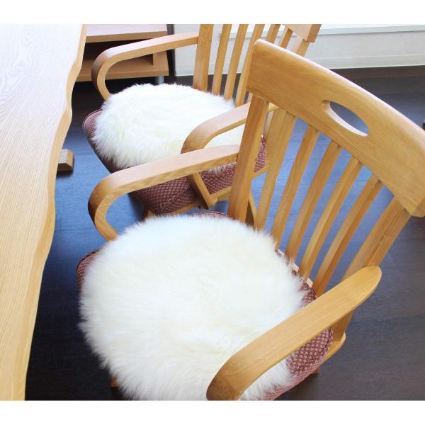 ムートン ピースクッション アイボリー 日本製 円形 サークル ラウンド シートクッション 座布団