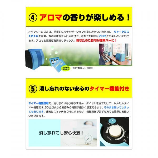 酸素発生器 オキシクール32 ヤマハ発動機グループワイムアップ  日本製 3年保証 送料無料 代引手数料無料 酸素濃縮器 高濃度 小型 ペット 酸素富化膜 酸素バー 酸素吸入器 酸素補給