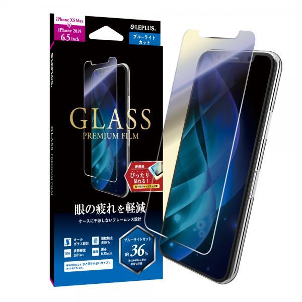 Pro サイズ iphone11 max