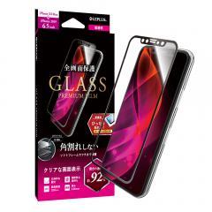 iPhone 11 Pro Max iPhone XS Max ガラスフィルム 液晶保護フィルム GLASS PREMIUM FILM 立体ソフトフレーム 超透明 アイフォン11 proマックス