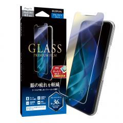 iPhone 11 iPhone XR ガラスフィルム 液晶保護フィルム GLASS PREMIUM FILM スタンダードサイズ ブルーライトカット アイフォン11 アイフォンxr