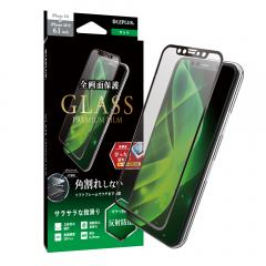 iPhone 11 iPhone XR ガラスフィルム 液晶保護フィルム GLASS PREMIUM FILM 立体ソフトフレーム マット アイフォン11 アイフォンxr