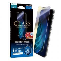iPhone 11 Pro iPhone XS iPhoneX ガラスフィルム 液晶保護フィルム GLASS PREMIUM FILM スタンダードサイズ ブルーライトカット アイフォン11プロ