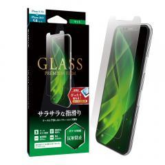 iPhone 11 Pro iPhone XS iPhoneX ガラスフィルム 液晶保護フィルム GLASS PREMIUM FILM スタンダードサイズ マット アイフォン11プロ