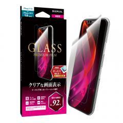 iPhone 11 Pro iPhone XS iPhoneX ガラスフィルム 液晶保護フィルム GLASS PREMIUM FILM スタンダードサイズ 超透明 アイフォン11プロ