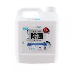 送料無料 アルコール除菌スプレー ヒアルロン酸入り 詰替え用 3.8L エタノール62%配合 つめかえ用 +Life プラスライフ