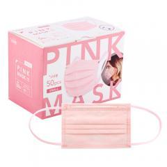 不織布マスク 50枚入/箱 個包装あり 小さめサイズ ピンク BFEフィルター採用 女性用 子供用 携帯用 使い捨てマスク +Life プラスライフ カラーマスク