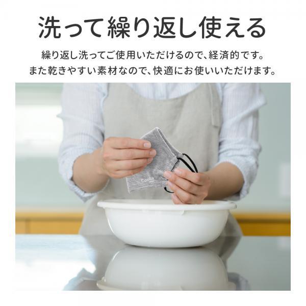 10%OFFクーポン対象商品 【3枚セット】布マスク 洗える 接触冷感 マスク Coolia MASK クーリアマスク ブラック 綿100% 3D立体設計 洗って繰り返し使える +Life プラスライフ クーポンコード:52RFBAW