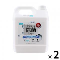 送料無料 【2本セット】アルコール除菌スプレー ヒアルロン酸入り 詰替え用 3.8L エタノール62%配合 つめかえ用 +Life プラスライフ