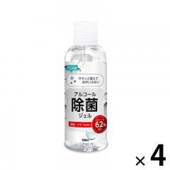 【4個セット】アルコール除菌ジェル 100mL ハンディサイズ エタノール62%配合 +Life(プラスライフ)