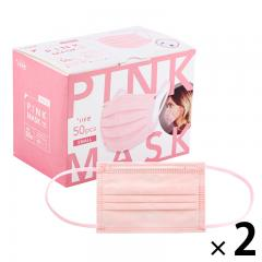 【2個セット】不織布マスク 50枚入/箱 個包装あり 小さめサイズ ピンク BFEフィルター採用 女性用 子供用 携帯用 使い捨てマスク +Life プラスライフ カラーマスク