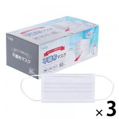 送料無料 【3個セット】不織布マスク 50枚入/箱 一括包装 ふつうサイズ ホワイト BFEフィルター採用 大人用マスク 携帯用 +Life プラスライフ