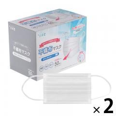 送料無料 【2個セット】不織布マスク 小さめサイズ 50枚入/箱 個包装あり ホワイト BFEフィルター採用 小さめ・女性用 携帯用 +Life プラスライフ