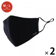 【2枚セット】布マスク 洗える 抗菌マスク WarmFit MASK ウォームフィットマスク 黒 ブラック 綿100% 3D立体設計 洗って繰り返し使える ふつうサイズ~大きめサイズ 大人用 +Life プラスライフ