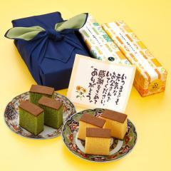 父の日ギフト (送料無料 長崎カステラ2本詰め合わせ 風呂敷包み 幸せの黄色・抹茶 先着でメッセージカード付) あけぼの