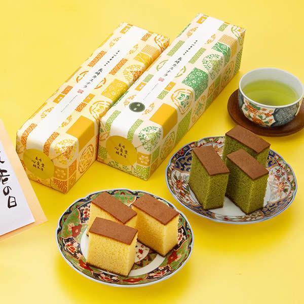 敬老の日ギフト 送料無料 まごころ(幸せの黄色・抹茶)(長崎カステラ2本詰め合わせ 先着メッセージカード付)