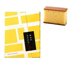 幸せの黄色いカステラ 個包装カステラ(シールなし)