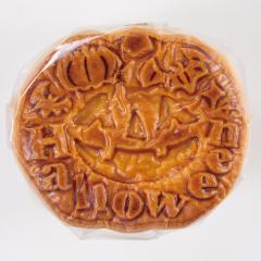 新宿中村屋 ハロウィン月餅かぼちゃ(かぼちゃ餡)20コまとめ買いセット【10/18より当店発送予定】【かぼちゃ餡】【和菓子・焼菓子】【ハロウィン限定】