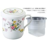 ナルミ(NARUMI)フタ付マグカップ(フラワー1) 290cc(40979-32930)