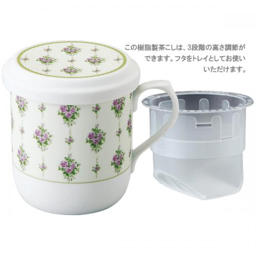 ナルミ(NARUMI)フタ付マグカップ(フラワー2) 290cc(40981-32930)