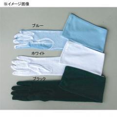 マルト(サイクル) サイクルウェア UVカットロング手袋   ホワイト
