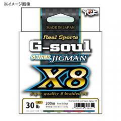 よつあみ ルアー釣り用PEライン リアルスポーツ G-soul スーパージグマン X8 300m  3号/50lb