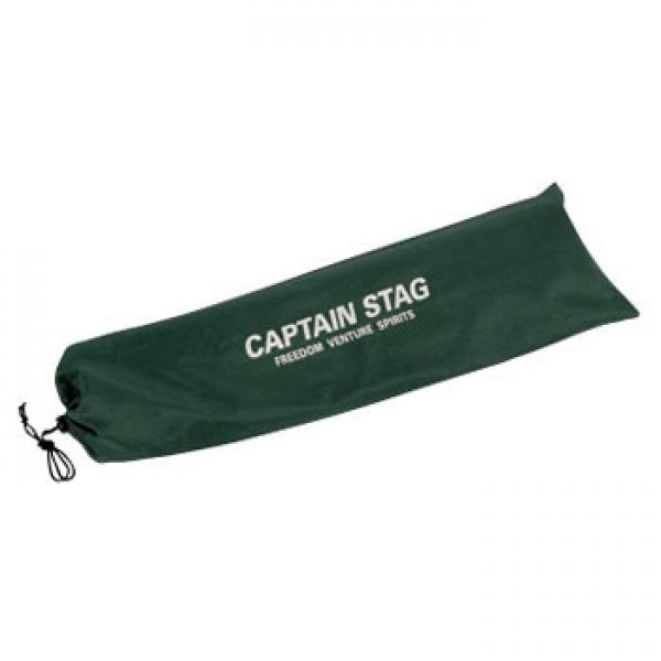 キャプテンスタッグ アウトドアテーブル ロースタイル アルミロールテーブル