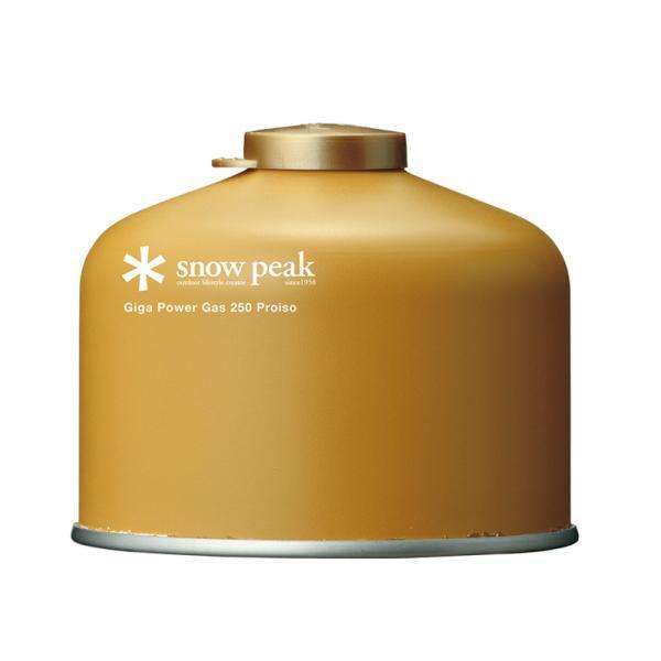 スノーピーク ガス燃料 ギガパワーガス250プロイソ
