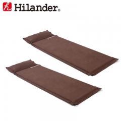 【送料無料】ハイランダー アウトドアマット スエードインフレーターマット(枕付きタイプ) 5.0cm【お得な2点セット】  シングル(2本)  ブラウン