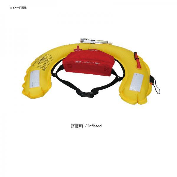 高階 フローティングベスト 膨脹式ライフジャケット(水感知機能付き)  フリー  ブラック