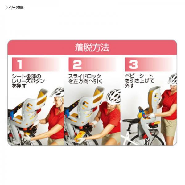 【送料無料】トピーク 自転車アクセサリー ベビーシート II