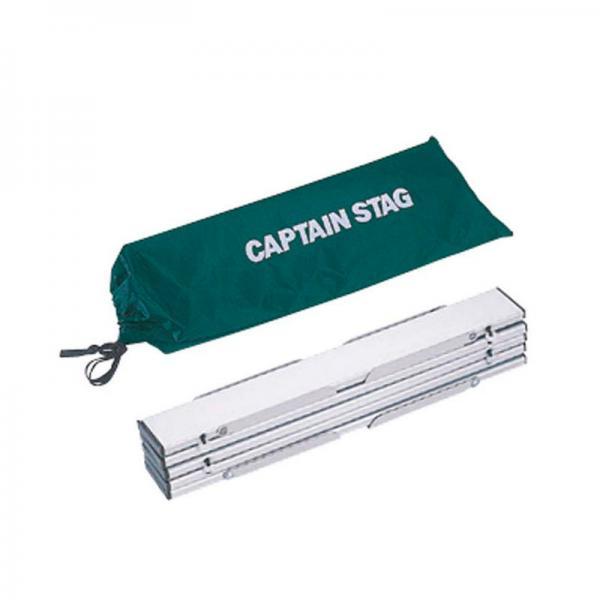 キャプテンスタッグ アウトドアテーブル アルミロールテーブル(コンパクト)