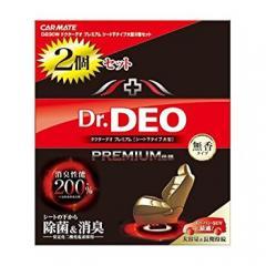 【送料無料】カーメイト 車用消臭剤・芳香剤 Dr.DEO ドクターデオ プレミアム シート下タイプ 大型 2個セット D230W ブラックの画像