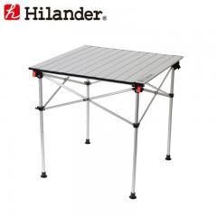 【送料無料】ハイランダー アウトドアテーブル アルミロールテーブル 70×70cm