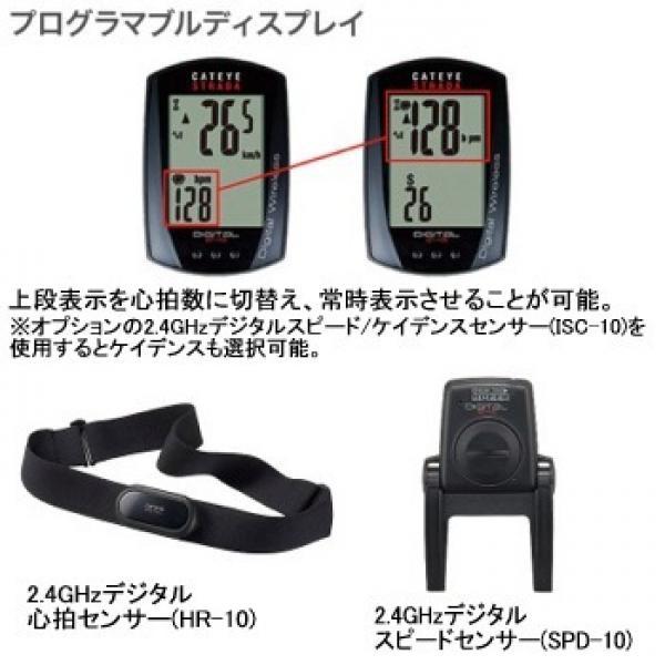 【送料無料】キャットアイ 自転車アクセサリー ストラーダ デジタルワイヤレス CC-RD420DW
