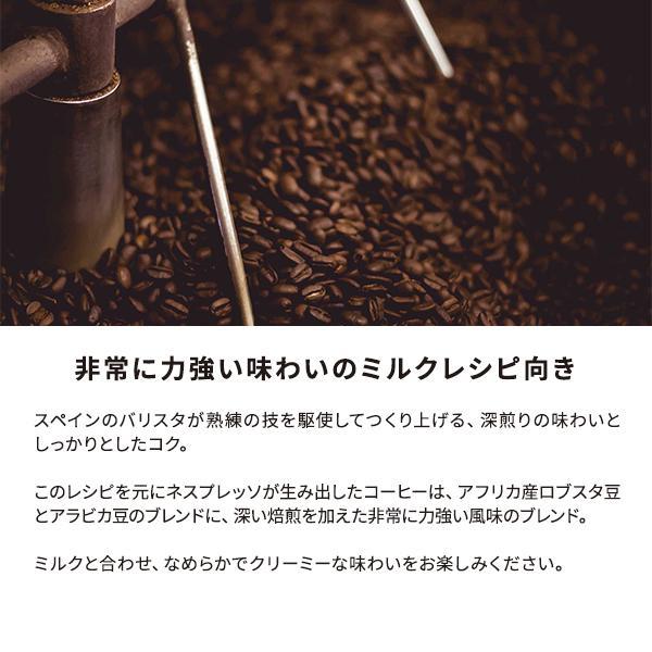 コルト 1本(10個入) ネスプレッソ専用カプセル(バリスタ・クリエーションズ)