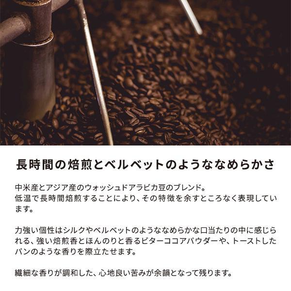 ダルカン 1本(10個入) ネスプレッソ専用カプセル(インテンソ)
