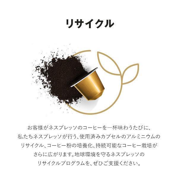 デカフェ ネスプレッソ ネスプレッソ「デカフェ」カプセルは夜のコーヒーにおすすめ »