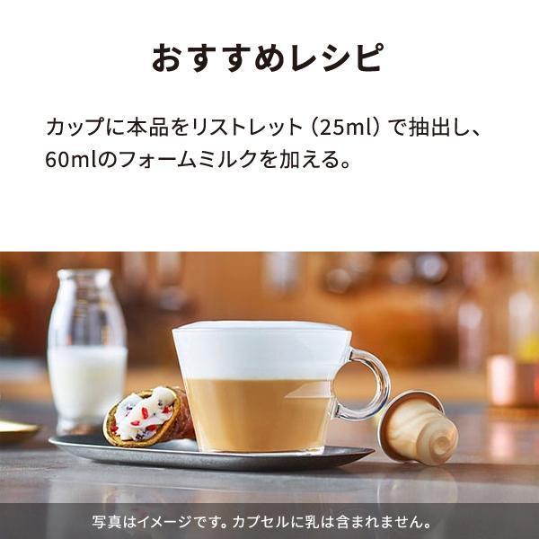 キアロ 1本(10個入) ネスプレッソ専用カプセル(バリスタ・クリエーションズ)